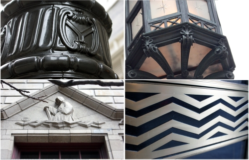 chicago_textures3