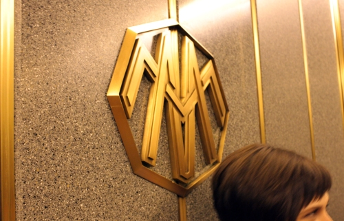 Here is a picture of amber in the elevator. She observed that the Merchandise Mart logo is right out of comic book. Very evil villian.